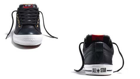 zapatillas converse cuero negras