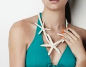 Verano Primavera – Colección 2011 Estilos Moda De Oysho 1lFcKJ