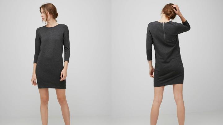 nuevos vestidos vero moda2