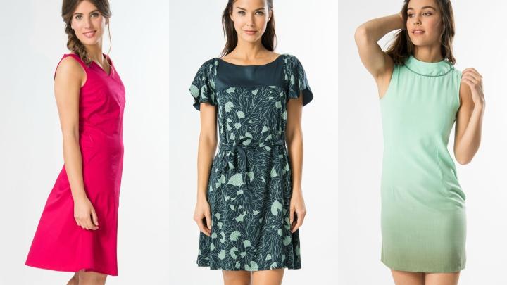 Skunkfunk vestidos primavera2
