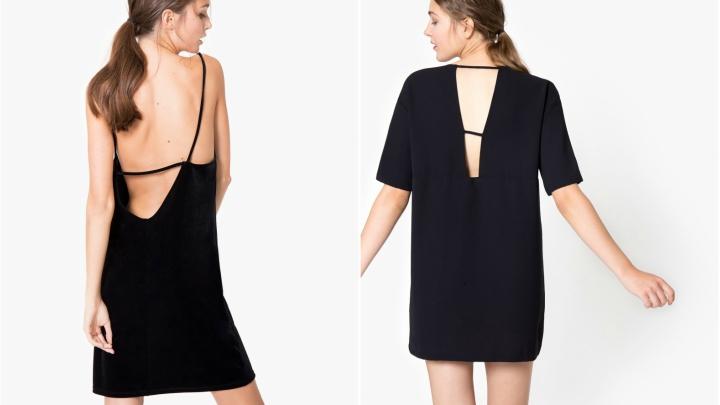 Vestidos-rebajas-Shana-espalda
